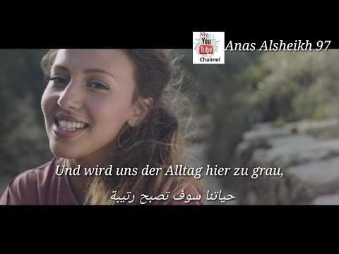 أغنية ألمانية مترجمة للعربية رائعة جدا ذات معنى جميل،NamikaLieblingsmensch