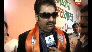 Kumar Sanu sing a song after joining BJP