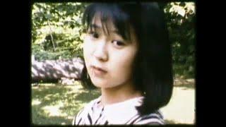時に願いを(1987)