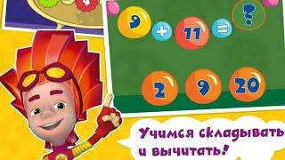 Фиксики Обучение Математике Подготовка к Школе