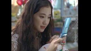 若い人には懐かしいCM集③2008