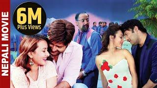Nepali Movie – Homework (2016)