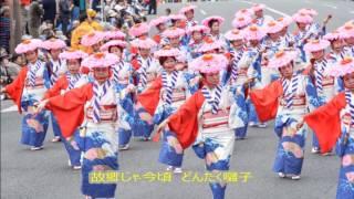 望郷黒田節オリジナル曲