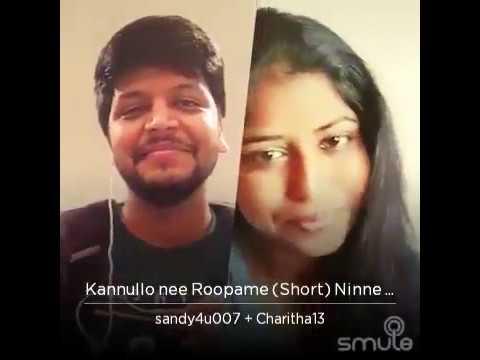 Kannullo nee roopame - Ninne Pelladatha (Smule Telugu)
