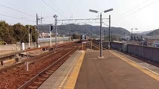 名鉄本宿駅2番線 特急岐阜行き通過 thumbnail