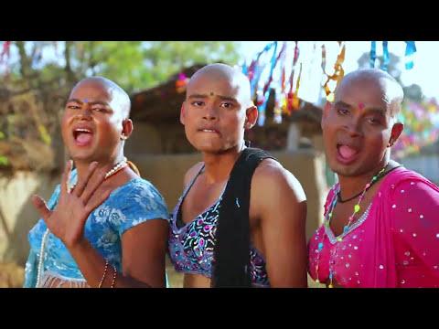 दबंग देहाती फूल मूवी टाइटल सॉन्ग/DABANG DEHATI Full Movie Title Song ( Chhattisgarhi )