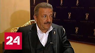 Черногория предоставит политическое убежище Тельману Исмаилову. Дежурная часть - Россия 24