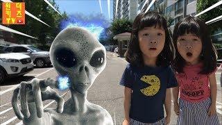 우리집에 외계인이 놀러왔어요! 외계인 공룡 유령  Alien is coming UFO & Funny Magic Door l haunted house