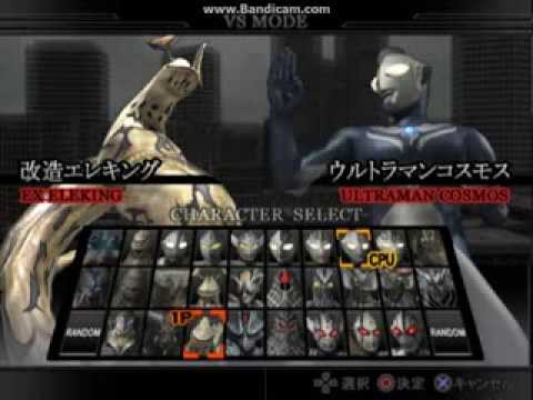 Ultraman Fighting Evolution Rebirth All Characters And Stages Youtube