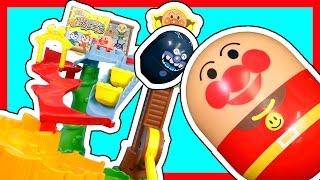 アンパンマン すすめ!コロロンどきどきアスレチック おもちゃ Anpanman ToyKids Animation thumbnail