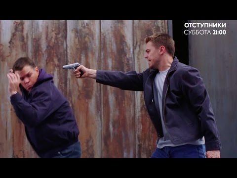 Скоро на Кино ТВ: «Отступники», реж. М. Скорсезе, 2006 г.