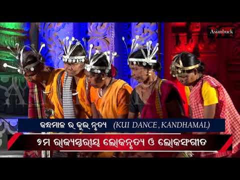 KUI  DANCE , KANDHAMAL
