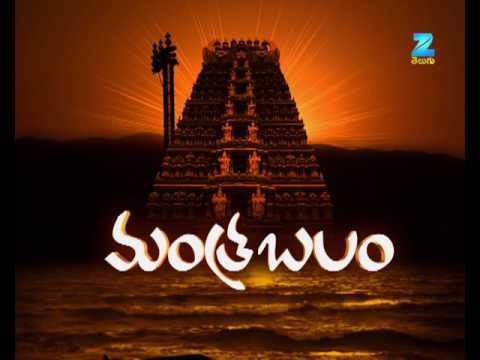 Gopuram - Episode 1667 - January 10, 2017 - Best Scene