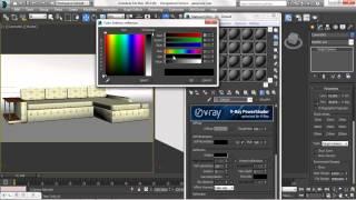 Autodesk 3ds Max 2014.Запись обучения. Урок 8