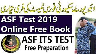 ASF Test Book Free Online -ASF Test Preparation Free Online- ASF TEST its 2019 Student_Tips