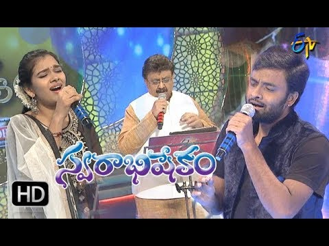 Swarabhishekam |14th January 2018 | Full Episode | ETV Telugu
