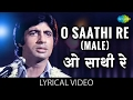 O Saathi Re (Male) with lyrics | ओ साथी रे गाने के बोल | Muqaddar ka Sikandar | Rekha/Amitabh Bachan