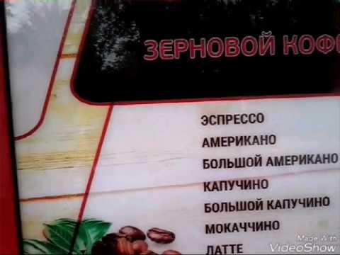 г ахтубинск знакомства