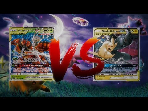 POKEMON TCG UNBROKEN BONDS TOURNAMENT | Buzzwole & Pheromosa Tag Team GX vs Zekrom & Pikachu