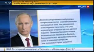 Владимир Путин  надеемся  что здравый смысл возобладает