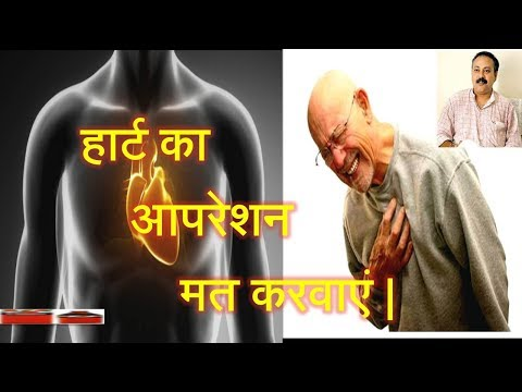 Rajiv Dixit's Simple Advice For HEART Blockage Treatment. It can Save Your 5 lakh Rs And LIFE also