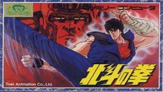 Hokuto no Ken (Fan Translation) - Nes Playthrough