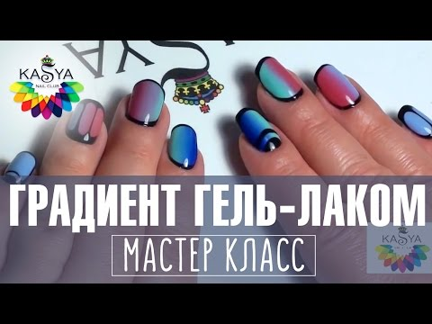 Покрытие ногтей гель лаком: видео инструкция как красить