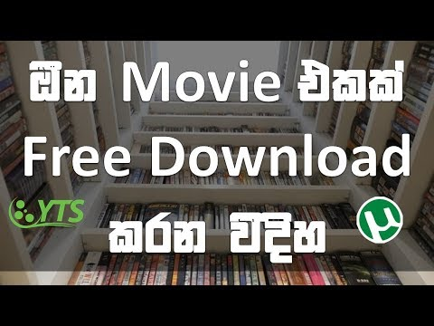 how-to-download-any-movie-for-free-in-sinhala