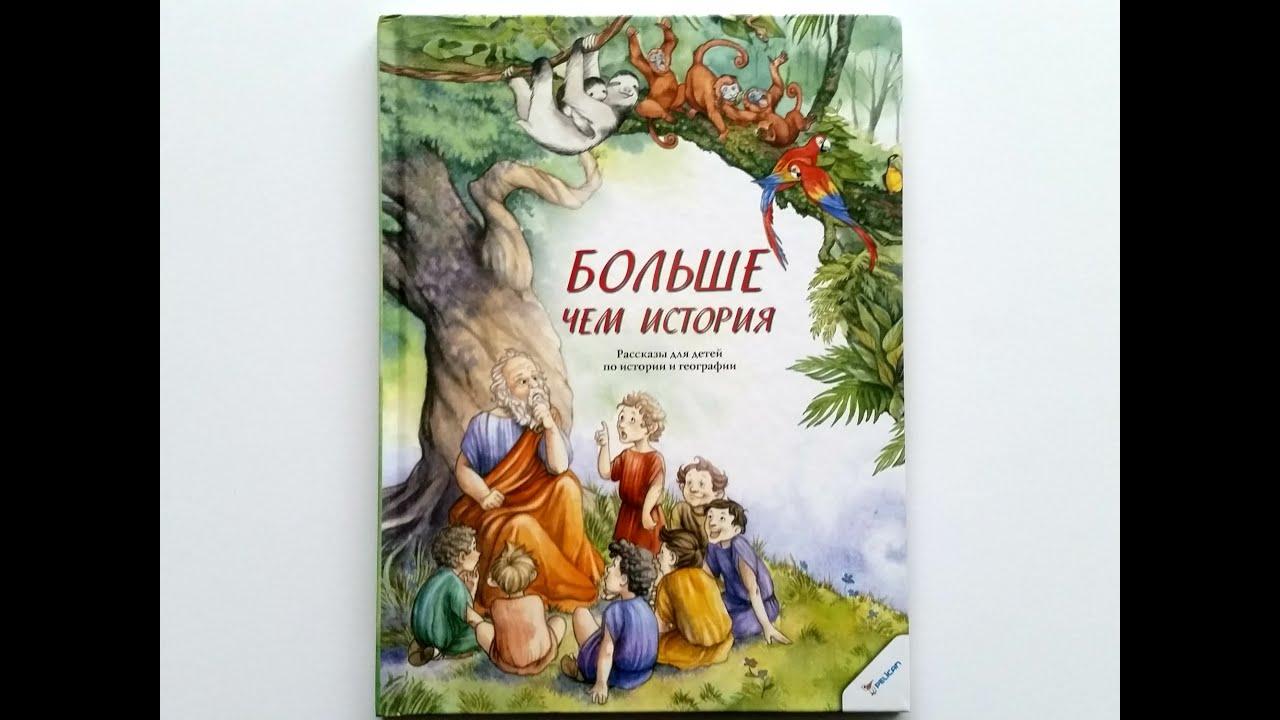 Книжная полка: Книги о животных, ЧАСТЬ 1: Энциклопедии от РОСМЕН .