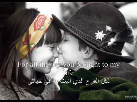 Celine dion because you loved me lyrics مترجمة للعربية