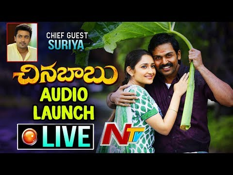 Chinna Babu Audio Launch LIVE | Suriya | Karthi | Sayyeshaa | Sathyaraj | NTV