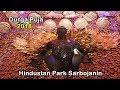 Hindustan Park Sarbojanin Durga Puja I Theme - Aborto