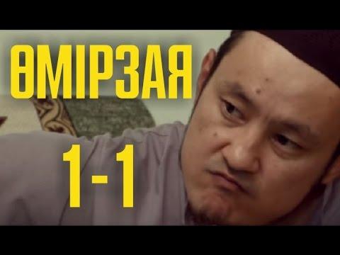 Смотреть казахский кино фильм Келiн / Невестка онлайн ...