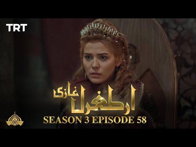 Ertugrul Ghazi Urdu | Episode 58| Season 3