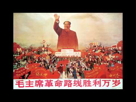 延边人民热爱毛主席 The People of Yanbian Love Chairman Mao