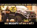 Car Modification Rules In India   Isuzu D Max Modified  Traffic Challan   2020