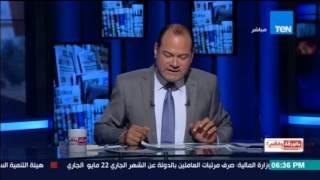 بالورقة والقلم | عطوان يشيد بالانقلاب اليمني ويدعم قيام دولة جنوب اليمن