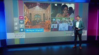 هجمات سريلانكا تصدم العالم والحكومة تغلق مواقع التواصل الاجتماعي مؤقتا