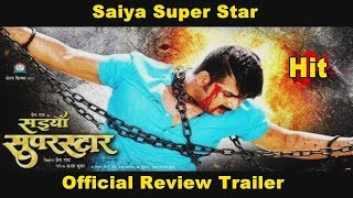 #3SaiyaSuperStar #Official Trailer# Review सइयां सुपर स्टार, Pawan Singh 2017 Hit. Bhojpuri Video