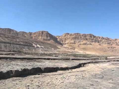 Coffee Break on The Dead Sea