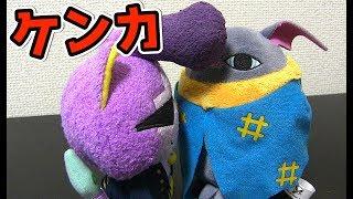 妖怪ウォッチ ショートアニメ #36『ワルニャンにケンカ売られるの巻』    Yo-kai Watch thumbnail