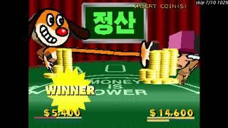 対戦タントアール サシっす!!(대전! 산전수전) 韓国版プレイ