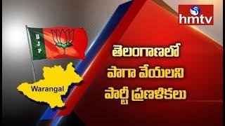 దేశమంతా కమలం వికాసం... | Political Circle | hmtv Telugu News