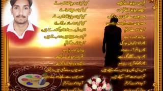 Pyaar Pake Dushmani R  S