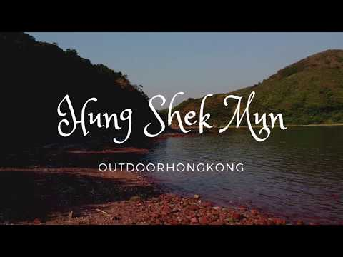 Hung Shek Mun - Red Coastline - Devil's Fist &Wong Chuk Kok Tsui【紅石門火紅海岸鬼手岩】| OutdoorHongKong