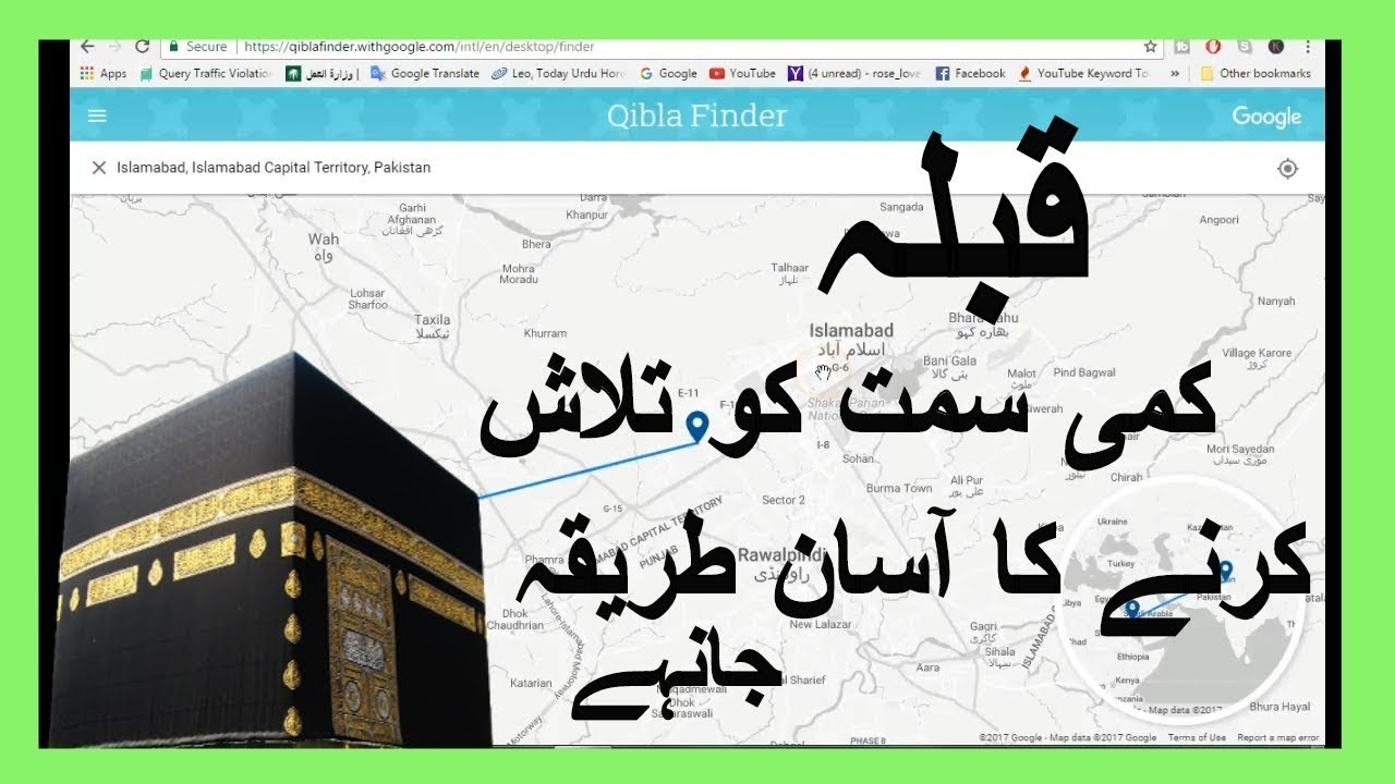 find Qibla Direction with Google Maps |Google Qibla Finder Online on mapquest driving directions, maps get directions, maps and directions,