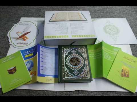 pen quran digital pq15 | al quran dan terjemahannya bahasa indonesia 30 juz