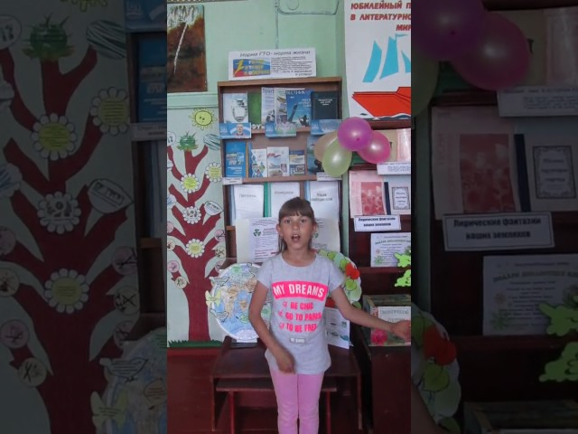 Изображение предпросмотра прочтения – ЮлияЧиброва читает произведение «Песня дворового» Н.А.Некрасова