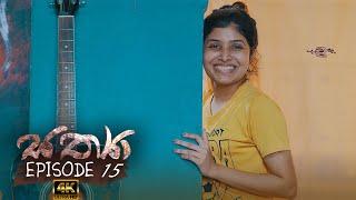 Sathya | Episode 15 - (2020-08-29) | ITN Thumbnail