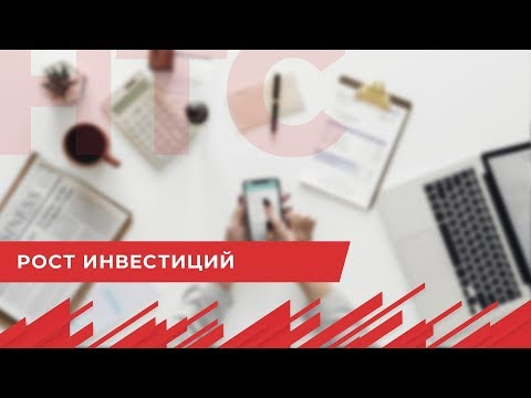 НТС Севастополь: Инвестиции в Севастополь выросли в 10 раз за пять лет